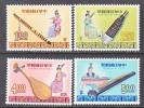 Rep.of China 1600-03  ** MUSICAL  INSTRUMENTS - 1945-... Republic Of China