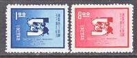 Rep.of China 1615-6  **  I.L.O. - 1945-... Republic Of China
