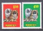 Rep.of China 1635-6  **  FAUNA  DOGS  PEKINGESE - 1945-... Republic Of China