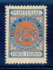 Portugal - 1902 Riffles Association - Af. UACP 04 - MH - Nuovi