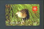 SLOVENIA  -  Mobitel Remote Phonecard/Bird As Scan - Slovenia