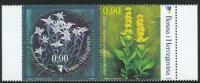 BOSNIA HERCEGOVINA  2003 FLOWERS  MNH - Pflanzen Und Botanik