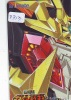 MANGA Télécarte Japon * Cinéma * Animé (7313) PHONECARD JAPAN * FINAL - Kino