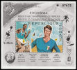 Soccer Football Fussball Tchad Chad Bl 8 1970 World Cup In Mexico MNH ** - 1970 – Mexico