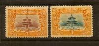 CHINE   Y-T81-82* MH,temple Du Ciel - Neufs