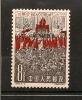 CHINE    Y-T 1348** MNH 90ème Anniversaire De La Commune De Paris - 1949 - ... République Populaire