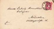 Lettre ALLEMAGNE,EMPIRE,numéro 38,timbre 10 PFENNIG,DEUTSCHLAND,GERMA NY 1880,famille ROSENTHAL MUNICH,MUNCHEN,BERLIN - Germany