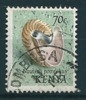 "Kenia  1971/74  Muscheln  70 C (Inscr ""N. Pompilius"")  Mi-Nr.44 II  Gestempelt / Used - Kenia (1963-...)"
