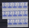 Belgium Part Of Sheet 14 X OBP 120, With Name Engraver, 11 X MNH, 3 X MH