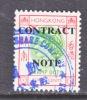 Hong Kong Revenue 106  (o) - Hong Kong (...-1997)