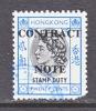 Hong Kong Revenue 105  Fault  (o) - Hong Kong (...-1997)