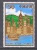 Hong Kong 885  ** - 1997-... Chinese Admnistrative Region
