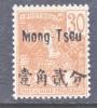 France Mong-Tzeu  24   * - Mong-tzeu (1906-1922)