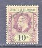 Straits Settlements 115   (o)  1904  Issue  Wmk 3 Multi  CA - Straits Settlements