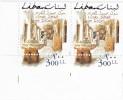 LEBANON,2002,Definitive Stamp 300LL Old Saida Souk,ERROR PERFORATION-Only 3stripx10 Exist-pair Corner.RARE - Lebanon