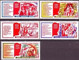USSR Russia 1976 Soviet Communist Party Congress Farm Sciences Flag Flags Organisations MNH Michel 4516-4520 SC#4476-80 - Stamps