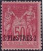*PROMO* LEVANT: 50c Sage Au Type II Avec Surcharge En Bas Neuf (*) TB (Dallay # 5a, Cote *: 100€)