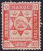 50c Postes Locales Ligne Tétouan à Chéchouan Neuf (*) (Dallay # I6, Cote 85€) - Morocco (1891-1956)
