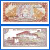 Bhoutan 5 Ngultrum 1985 Neuf Low Number Bhutan Bouthan Bhutan Oiseau Bird Uncirculated Paypal Bitcoin Skrill OK! - Bhoutan