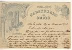 PORTUGAL Für AFRICA - 1898 Ganzsache 20 REIS  400 Jahrfeier Seeweg Nach Ostindien - Angola