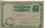 EQUADOR - 1896 , Ganzsache Von GUAYAQUIL Nach Hannover , Links Oben Knick - Ecuador