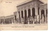 EGYPTE Le Caire Cairo Grand Concert Pavillon Of The Ghezireh Palace Hotel - Zonder Classificatie