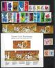 Australia-1970 Year ASC 489-519,  31 Stamps+1 MS  MNH - Australia
