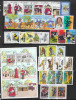 Australia-1980 Year,ASC 751-788, 38 Stamps + 1 MS MNH - Collections