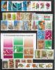 Australia-1982 Year,, ASC 825-868a, 44 Stamps + 1 MS MNH - Australia