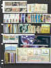 Australia-1992 Year  ASC 1320-1372 ,50 Stamps + 2 MS MNH - Collections