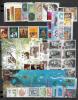 Australia-1995 Year ASC 1477-1527,53 Stamps + 3 MS  MNH - Australia