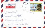 Iraq,Kurdistan Region,cover Interior Mail Sent 1998,verso Arriving Date -scarce - Irak
