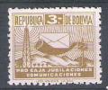 Bolivie N° YVERT Bienfaisance 17 NEUF** - Bolivie