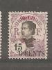 CANTON N°55 (*)  T.B. - Canton (1901-1922)