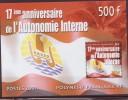 Bloc Feuillet   N°26**  17° Anniversaire De L'autonomie Interne - Blokken & Velletjes