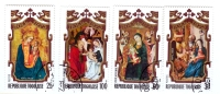 Togo: Christmas 1973 Complete Set Of 4 Stamps Used - Lot. A4 - Togo (1960-...)
