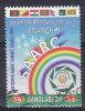 Bangladesh 2004 Mi. 850     5 T SAARC Gipfeltreffen Der Südasiatischen Wirtschaftsgemeinschaft - Bangladesch