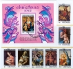 Grenada: Christmas 1975 Complete Set Of 7 Stamps + BF Used - Lot. A12 - Grenada (1974-...)