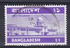 Bangladesh 1974 Mi. 32 Type II    1 T Gerichtgebäude Buildings Dacca - Bangladesch
