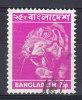 Bangladesh 1976 Mi. 62     25 P Tiger - Bangladesch