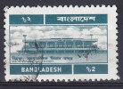 Bangladesh 1983 Mi. 208     2 T Bilder Aus Bangladesh Flughafengebäude - Bangladesch