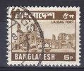 Bangladesh 1979 Mi. 121     5 P Bilder Aus Bangladesh Festung Lalbagh, Dhaka - Bangladesch
