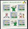 France Bloc 2006 Yvert No BF 100 ** Joyeux Anniversaire - Sheetlets