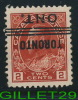STAMP, CANADA - KING GEORGE V ADMIRAL ISSUE - No 106, 0.02ç  CARMINE, 1911 - USED - - 1903-1908 Reign Of Edward VII