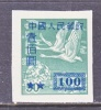 PRC 51  ** - 1949 - ... People's Republic