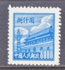 PRC 19  1st. Issue  ** - 1949 - ... People's Republic