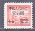 PRC 78   ** - 1949 - ... People's Republic