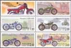 Russia Russland 1999 - Motorcycles Mi. Nr. 744-748 - Nuovi