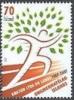 IJsland 2007 Jeugd PF-MNH - 1944-... Republik