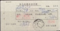 CHINA CHINE ADDED CHARGE LABELS OF JIANGXI NANCHANG 330004 - Nuovi